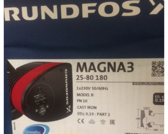 Grundfos MAGNA 3 - Prodloužená záruka 5 let